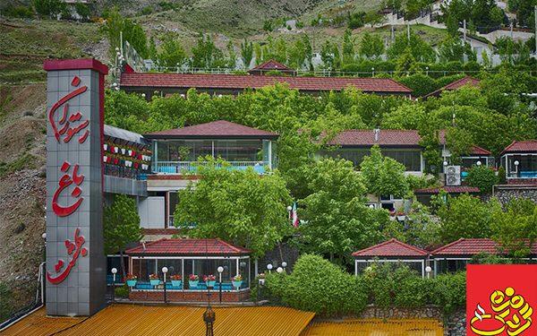 بهترین باغ رستوران تهران