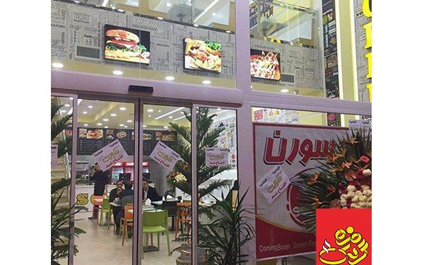 بهترین رستوران در شرق تهران
