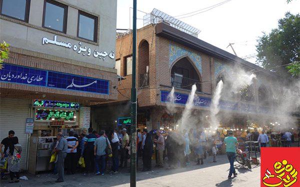بهترین رستوران در بازار بزرگ تهران