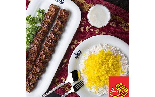 بهترین رستوران بازار تهران