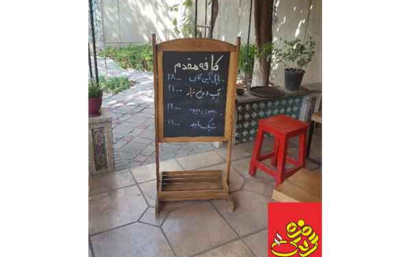 اسم کافه های سنتی تهران