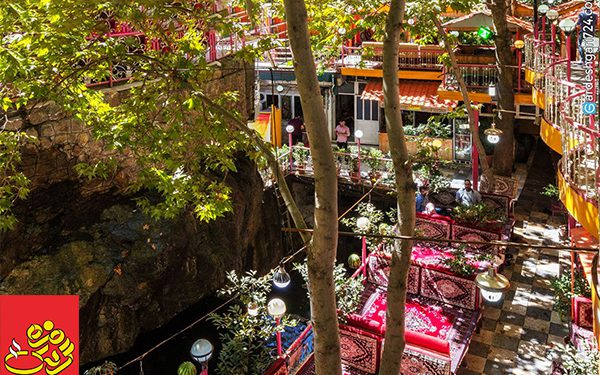 باغ رستورانهای تهران