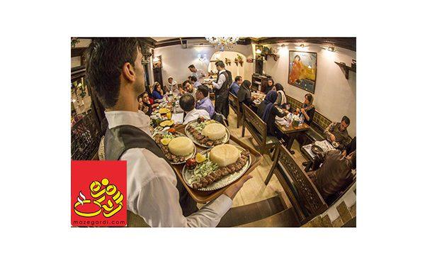 بهترین رستوران گیلانی در تهرانبهترین رستوران گیلانی در تهران