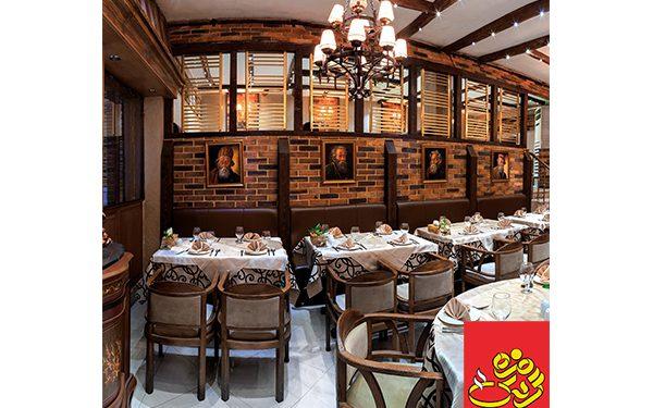 شعب رستوران نایب