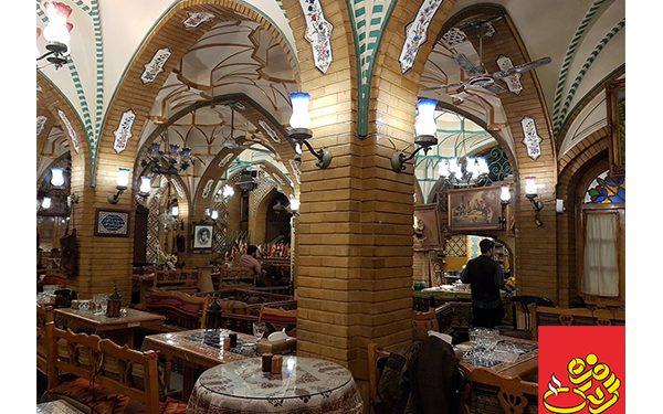 بهترین سفره خانه های تهران