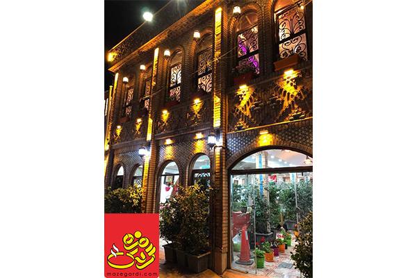 بهترین رستوران فرحزاد تهران