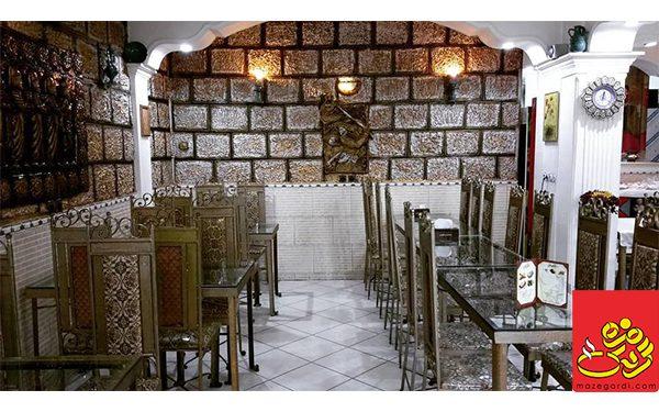 رستوران های یوسف آباد