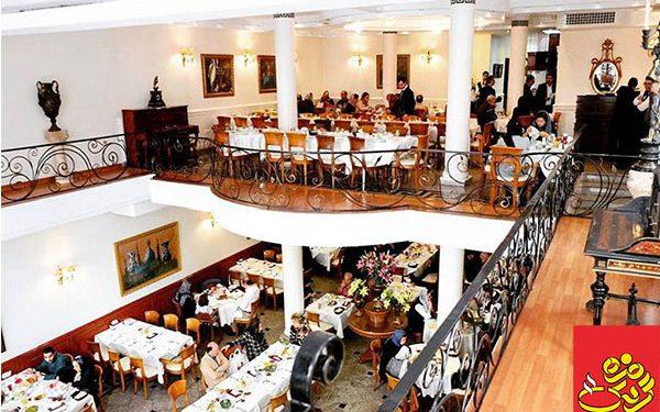 قدیمیترین رستورانهای تهران