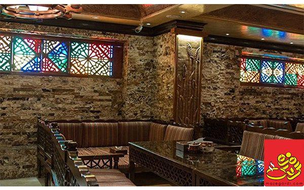 رستوران سنتی سایمان