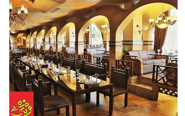 رستوران برای مراسم عقد