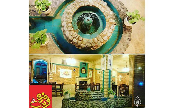 بهترین رستوران فردوسی