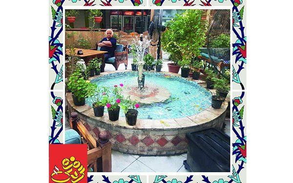 بهترین رستوران های فرحزاد تهران