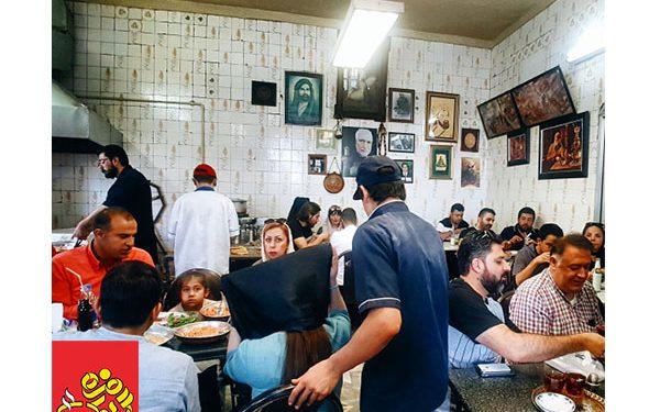 رستورانهای قدیمی تهران