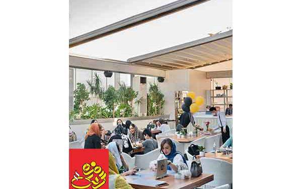 بهترین کافه رستوران های تهران برای تولد