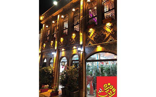 ادرس بهترین سفره خانه های تهران