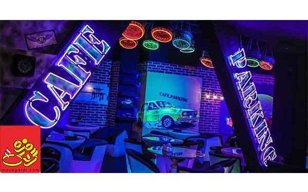 بهترین کافه قلیانهای روباز تهران