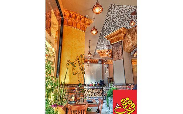 بهترین رستوران یوسف آباد