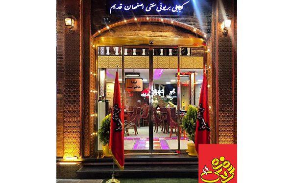 بهترین رستوران های منطقه ستارخان
