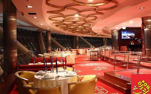 رستورانهای با چشمانداز تهران