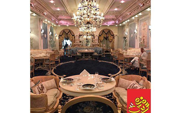 بهترین رستوران جردن