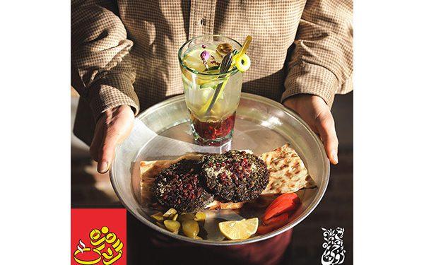 بهترین رستورانهای سنتی تهران