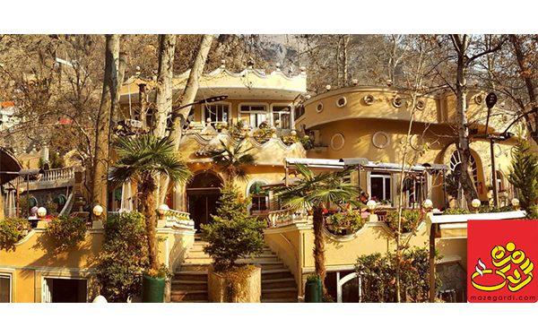 بهترین رستوران دربند تهران