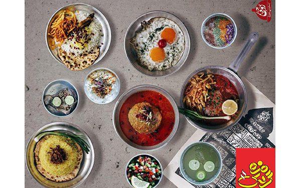 رستوران سنتی روحی