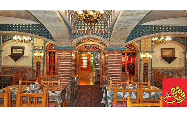 بهترین رستوران های سنتی تهران