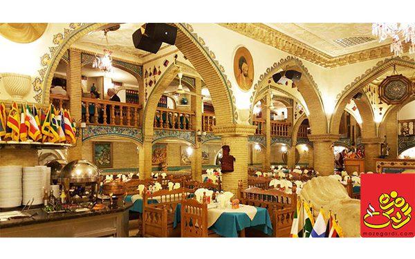 بهترین رستوران سنتی تهران